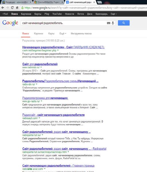 """набери в гугле """"сайт"""
