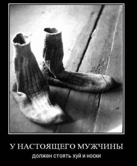 seksualnie-uslugi-dlya-zhenshin-harkov
