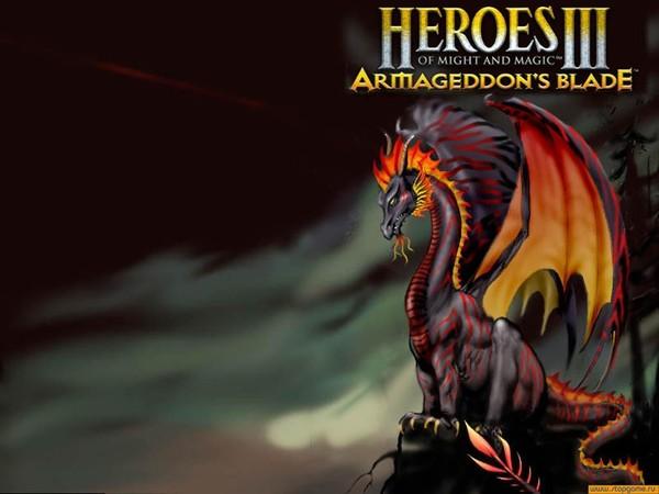 герои 3 меча и магии меч армагеддона кодв замерзший, стоит остановке