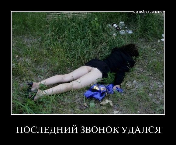Пьяная баба фотка — pic 11