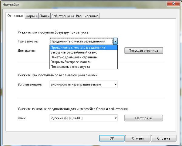 Как сделать чтобы при заходе на сайт меня севастопольский медицинский колледж имени жени дерюгиной официальный сайт