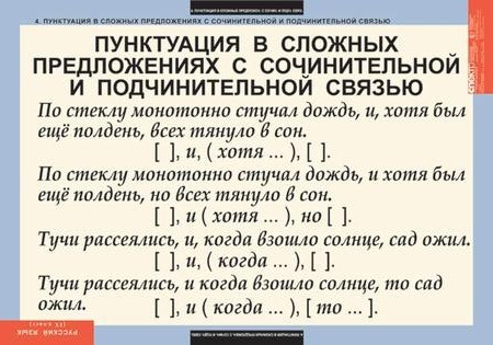 Ответы@mail.ru: как расставить запятые в предложении?.