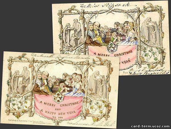 История открытки из англии, день