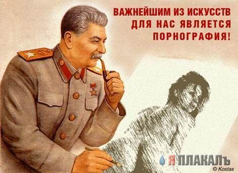 Александр Кривошапко кадры все для нас важны обидные слова для
