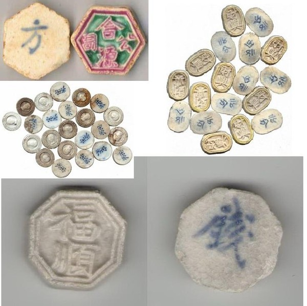 Porcelain gambling tokens loretta jasper gambling