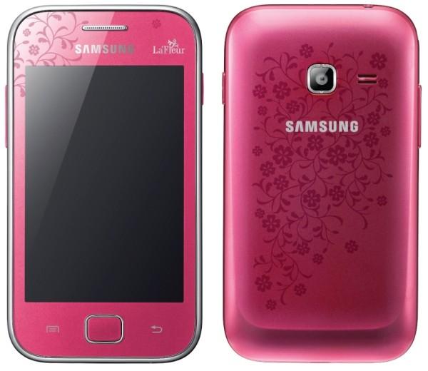 нас картинки розового телефона самсунга просящих можно выделить