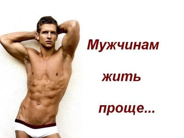seksualniy-paren-eto-kakoy