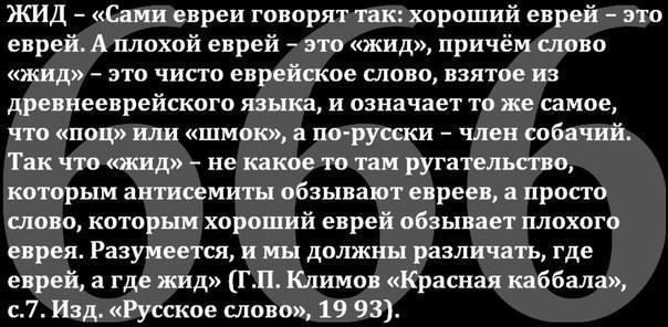 Товарищи, в советском союзе в мире и согласии одной большой семьёй проживают больше национальностей вайзман (тихо, рабиновичу) к чему он клонит?