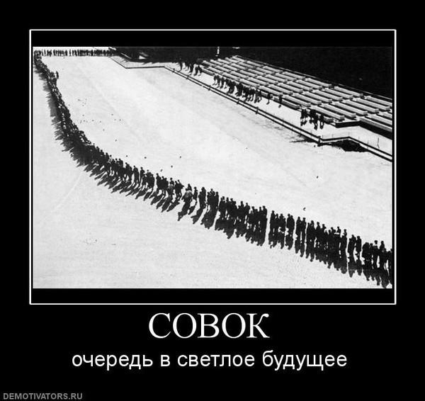покажем дорогу ватникам в их светлое тоталитарное будущее Вакансии Рыбный Воронежская