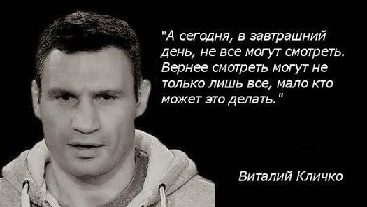 https://otvet.imgsmail.ru/download/b7fbc8d1fdb5c314e25ed1e29a17b770_i-208.jpg
