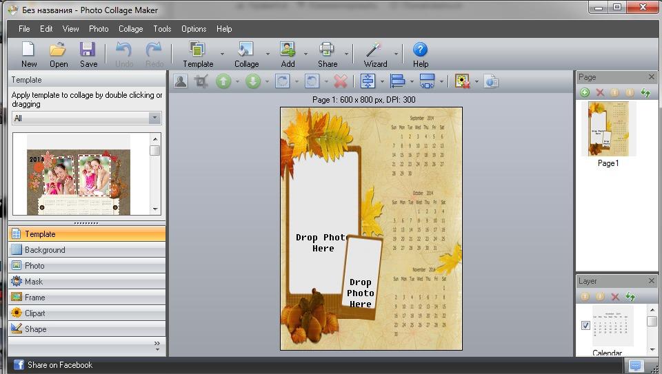 В какой программе можно делать картинки с текстом