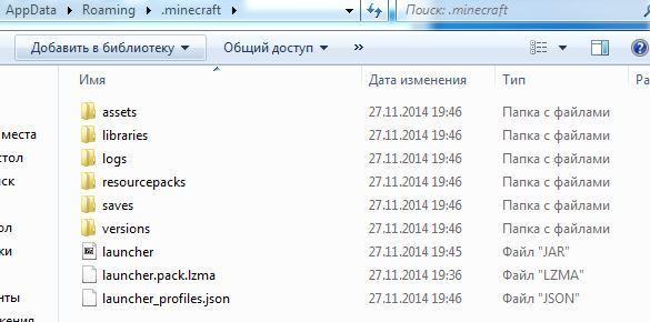 Как установить моды на майнкрафт 1.8.3 если нету папки minecraft