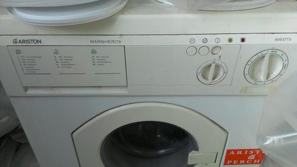 инструкция к стиральной машинке аристон маргарита 2000
