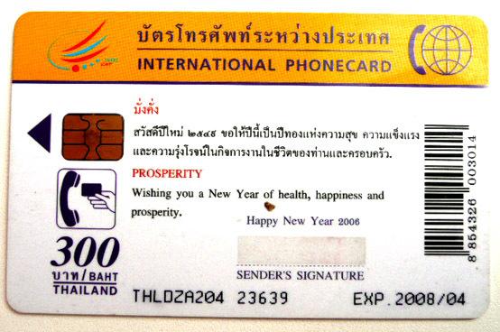 Как звонить в таиланд