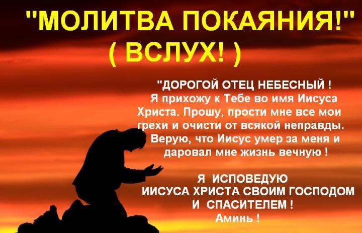 Едкие слова людям говорю православие
