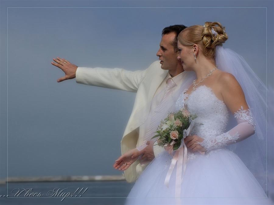 Белое  невесты символизирует