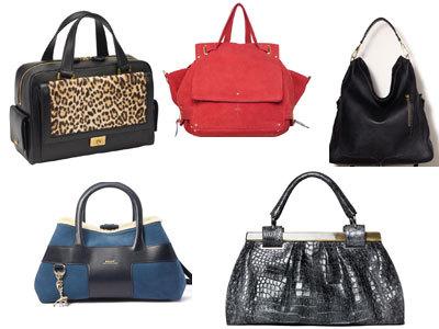 Модные сумки 70 самых красивых сумок!