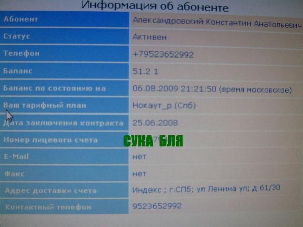 https://otvet.imgsmail.ru/download/ba55bf2ec045189b9917f11c5d8fbe0f_i-39.jpg