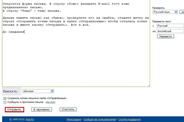 Пошаговая инструкция по регистрации нового адреса
