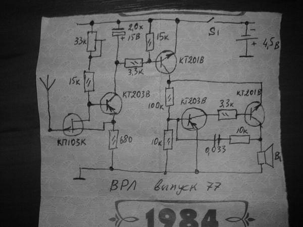 схема кабелеискателя