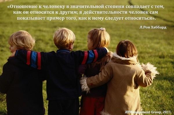 essay nature boyhood friendships