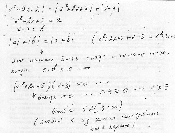 (x-3)-3x (x^2-9)-(2x-3) решебник 9 (x-3)