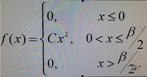 Форекс математическая статистика