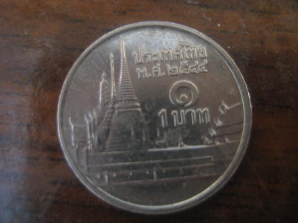 щипцы как узнать чья монета по фото дополнят