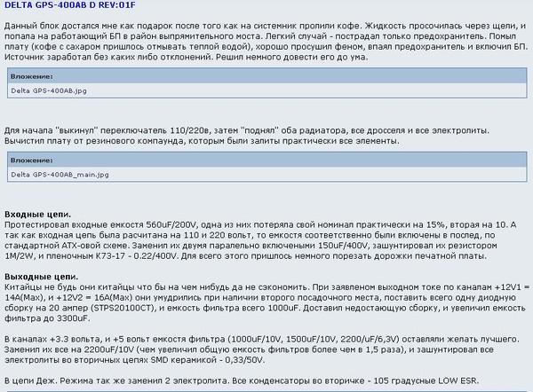http://forum.mirmasterov.com/