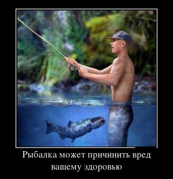 я рыбачка люблю рыбалку