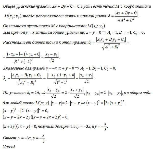 решебник минорского по математике онлайн