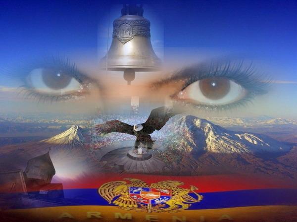армянском рада на нашему знакомству