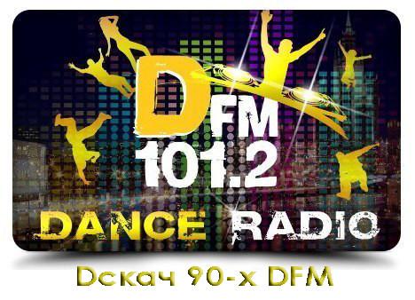 радио 101 2 слушать онлайн желательно
