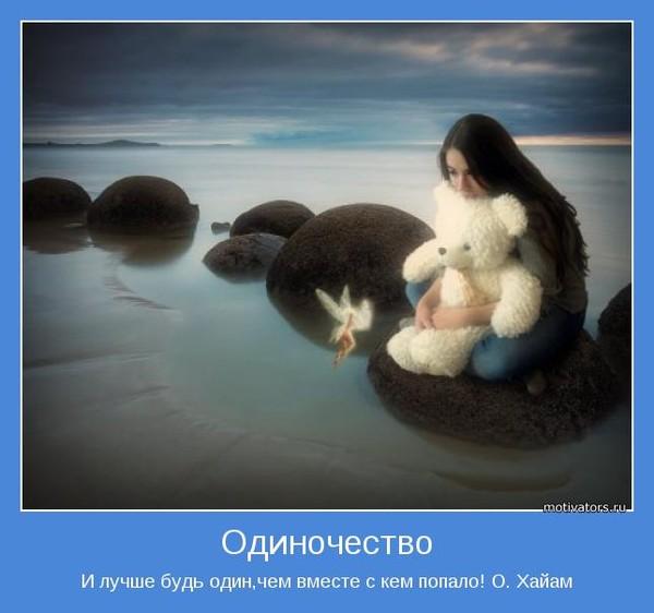 https://otvet.imgsmail.ru/download/bebdde1c540a1df39f5cc9d8834ab1e5_i-930.jpg