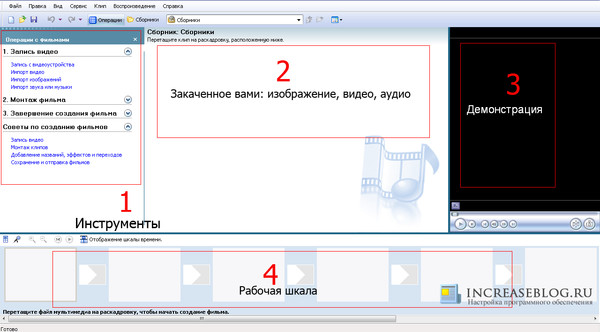 создать фильм из видео программа бесплатно онлайн
