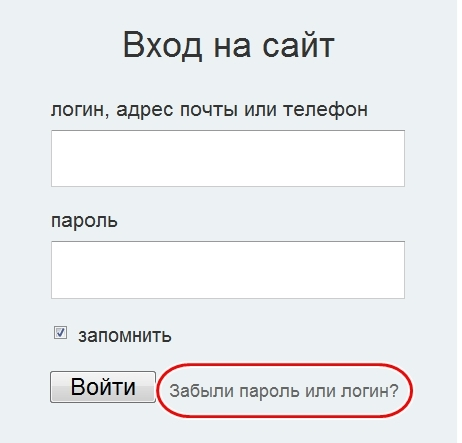 вк от узнать регистрировался если как через мамбы пароль
