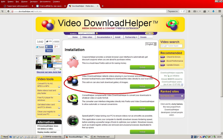 tor browser downloadhelper