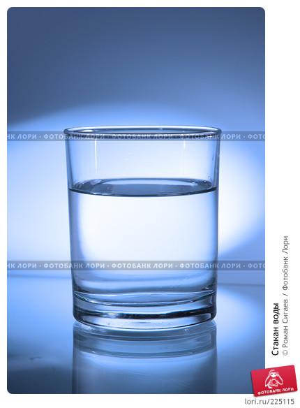 Ответы@Mail.Ru: 3/4 стакана-это как? это сколько?