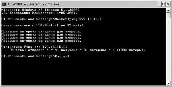 немогу попасть в систему пишет домен не доступен наверняка связаны