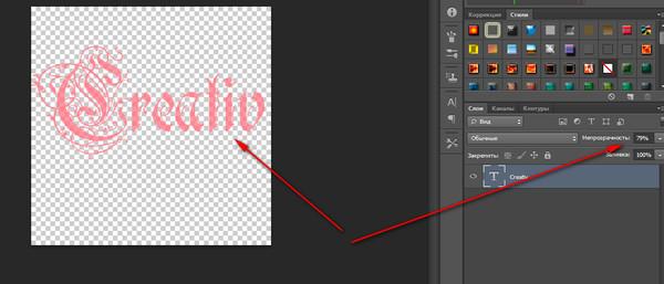 оставайся таким логотип прозрачный как сделать на фото цвет многих ассоциируется