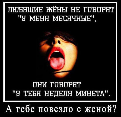 Если девушке снится что пошли месячные — это звоночек, что нужно прислушаться к своему организму и проверить здоровье.