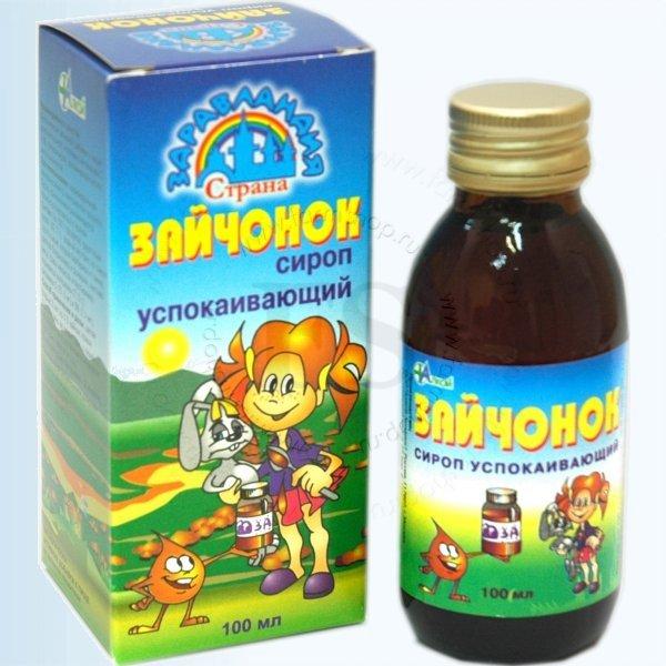 Гомеопатия при сдвг