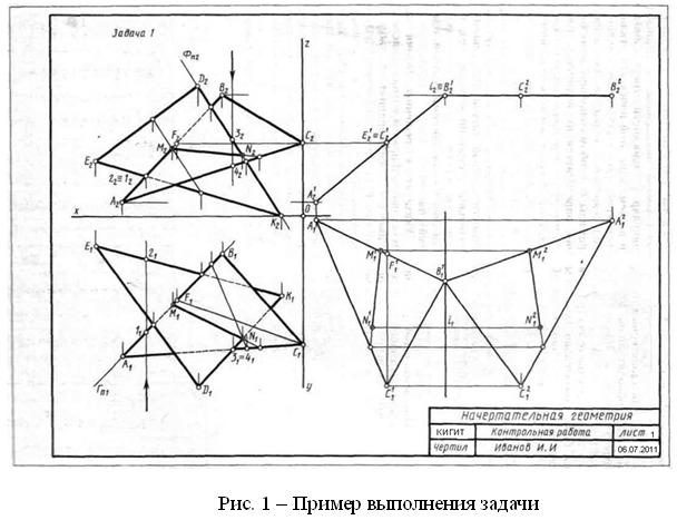 Решение задача 1 построить линию пересечения треугольников акциз задача решение