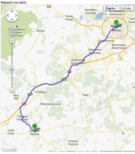 полипропилена поезд белгород одесса маршрут следования тому