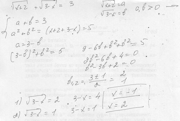 mu 2 9 1 1 1 2 1 3 1 4 Nghĩa là nguyên hàm của 2x/(x^2+1) là ln ix^2 +1i +chú ý: nguyên hàm của 1/(x^2+1) là arctan x (hàm số ngược lượng giác),không có trong chương trình thpt nguồn.