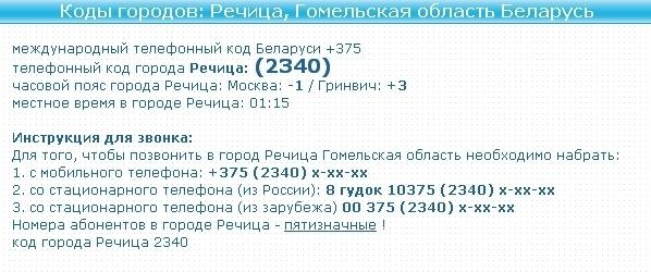 нижний новгород коды мобильных обкладке