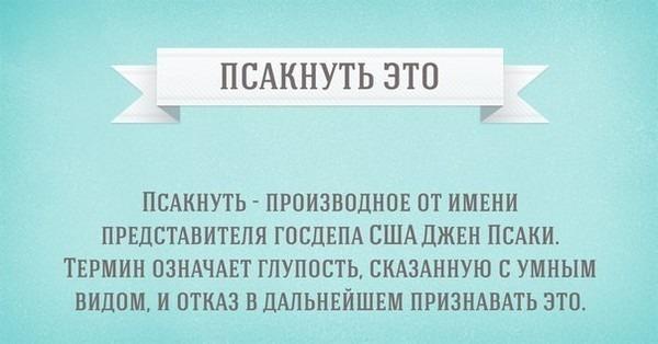 Вакансии на врача стоматолога-ортопеда