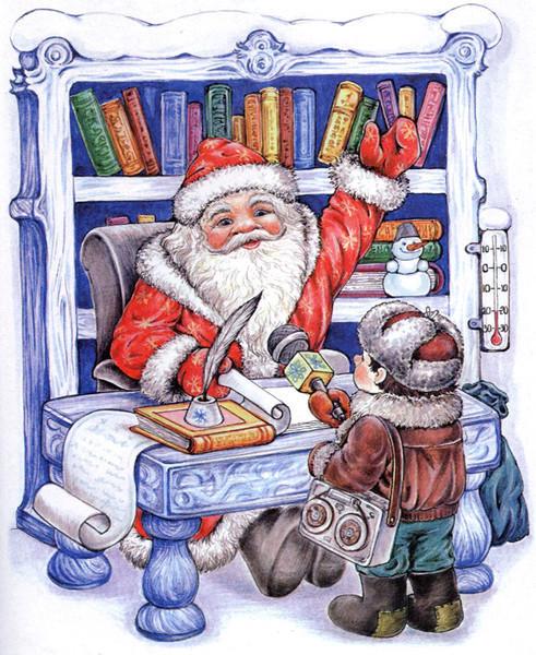 Поздравления читателям детских библиотек с новым годом
