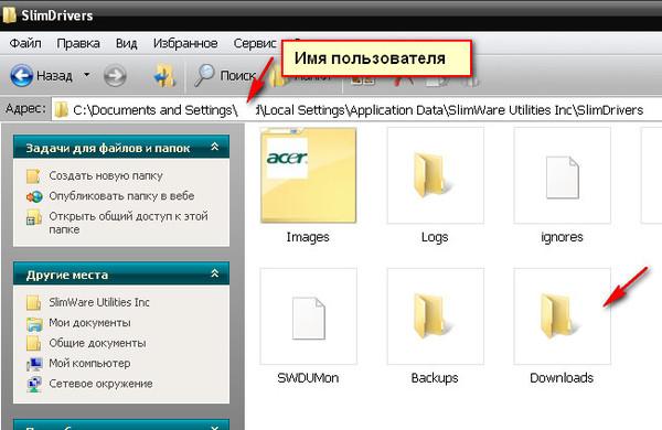 SlimDrivers, Windows Driver Updates Software