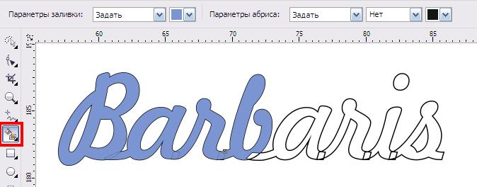 Написать текст на картинке в кореле